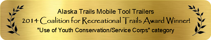 2014 Coalition for Recreational Trails Award Winner.